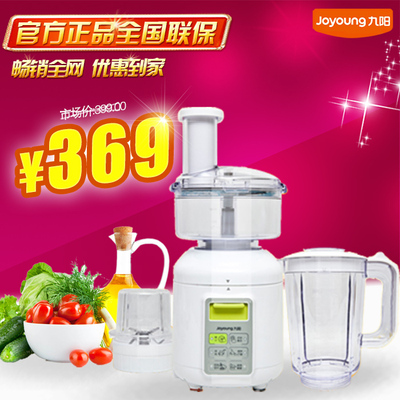 Joyoung / Joyoung JYZ-D525 Multifunction electric juicer juice machine fruit machine food machine authentic