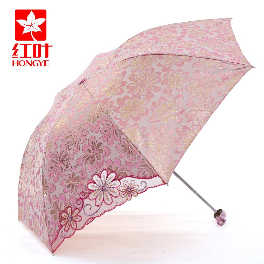 红叶伞折叠创意太阳伞防紫外线蕾丝遮阳伞超强防晒公主伞三折伞女