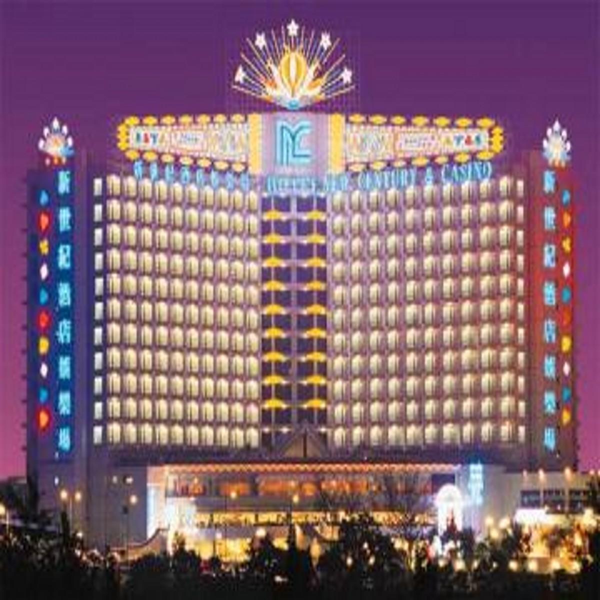 澳门酒店 新世纪酒店 澳门酒店预定 澳门酒店预订 澳门酒店住宿
