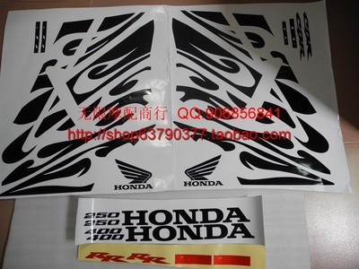 Honda CBR250 / 400 19 life / 22/23/29/30 fin tail wind the whole car decals decals