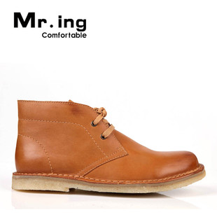 Mr.ing genuine matte leather smoking rubber outsole men casual fashion and comfortable boots in men's shoes F6101