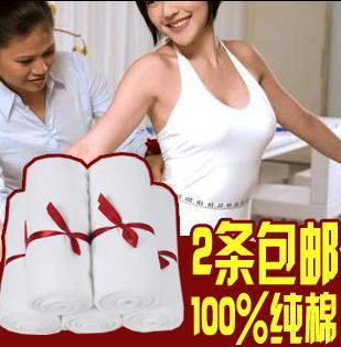 纱布腹带 产后收腹带 双层纱布束腹带 月子束缚带 孕妇束腰带包邮