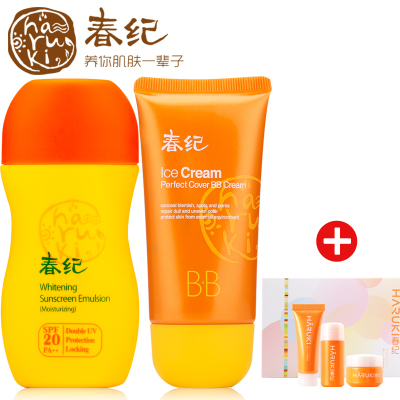 Chun Ji whitening sunscreen sunscreen cream genuine limited edition kit SPF20PA ++ moisturizing skin care products