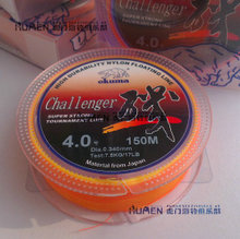 Treasure bear okuma challenger line 150 m 150 m double color angeles floating sea fishing line fishing line line line line