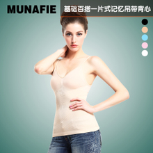 Munafie authentic Japan toning the body memory sling belly in body fat little S postpartum model body underwear