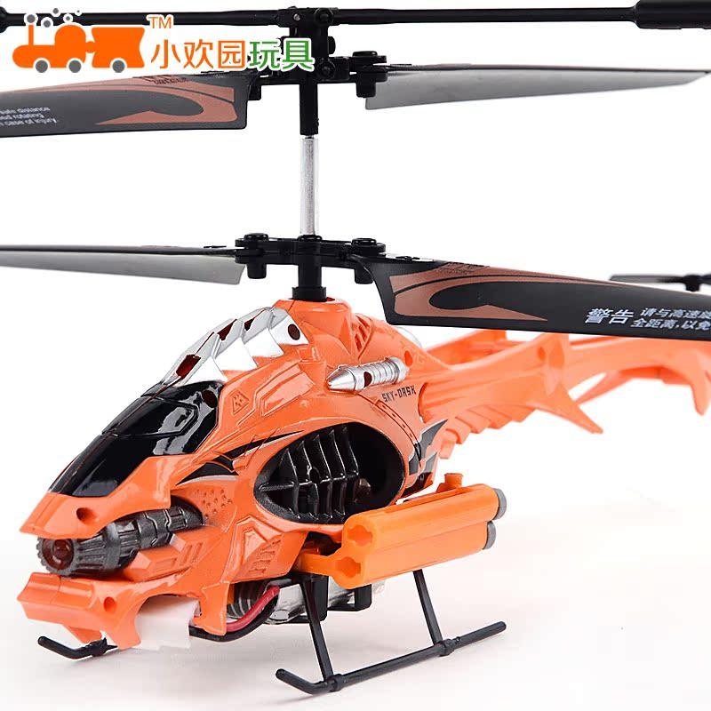 玩具直升机_直升飞机模型的操作方法?