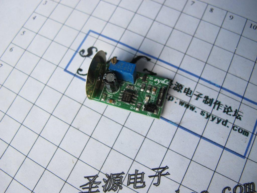 Электронные компоненты Вибрации пьезоэлектрический датчик переключатель модуля Товары