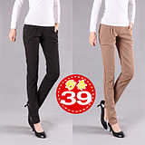 Spring/summer 2012 new Korean women's elastic waist and Emile verhaeren pants elastic waist pants skinny hip code 7,788