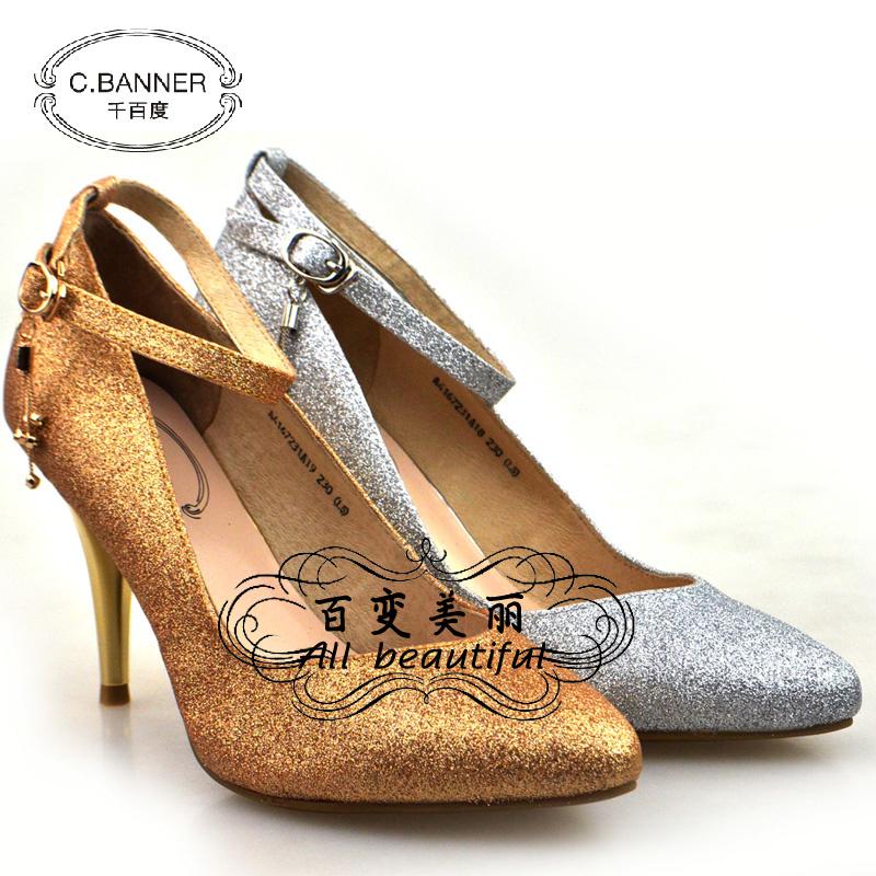 2014春季新款千百度女鞋专柜正品代购婚鞋浅口单鞋a4167231a18a19