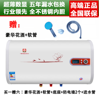 Genuine UNPROFOR bathing water heater storage water heaters stainless steel double liner shipping digital display