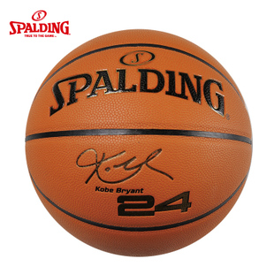 Primary butyl official flagship basketball 58 percent authentic  Lakers   signature basketball 74-719