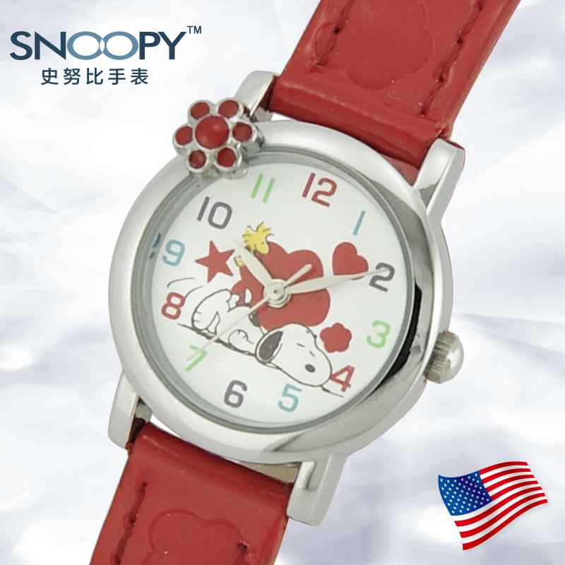 史努比儿童手表女孩 卡通皮带学生手表腕表 全国包邮