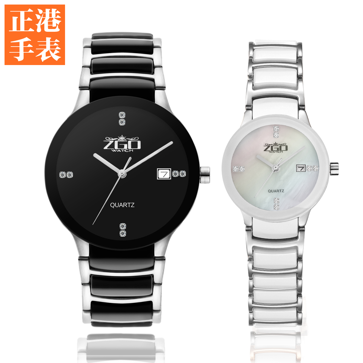 ZGO时尚超薄情侣手表一对 韩国正品水钻陶瓷表韩版潮流防水石英表