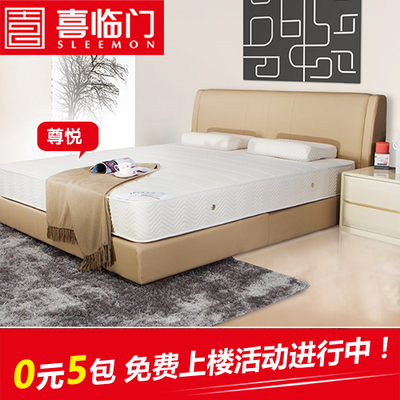 Xilinmen Zongdian single or double spring mattress Simmons palm flagship love genuine special times respect Wyatt E220