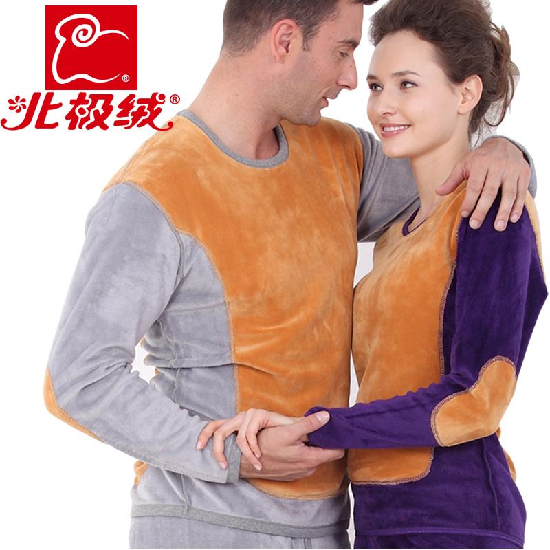69元 超细羊毛 北极绒黄金甲保暖内衣加厚加绒男女士套装保暖衣