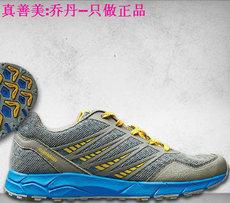 обувь Jordan fm2340706 14