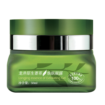 Heart Longjing native vegetation Perfection Gel Peel 50ml men exfoliating lotion whitening pores
