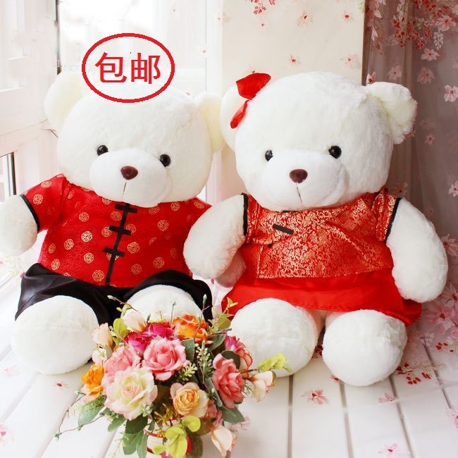 包邮毛绒玩具布娃娃情侣唐装泰迪熊结婚礼物对偶婚庆压床娃娃一对