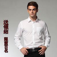 2016夏天新款男士青年薄款长袖衬衫1212万能盛典棉商务白衬衫衬衣