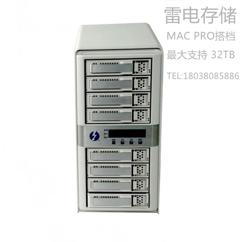 雷电存储 areca 8盘位 磁盘阵列 支持32TB 影视后期制作