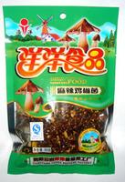 【贵州特产】贵州特色零食 麻辣鸡枞菌 营养又美味