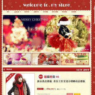 一键安装模板圣诞红色a模板CSS吊车轮播特效模板大视频图片