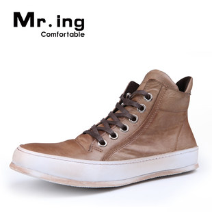 Mr.ing new trend necking cowhide short fashion boots leisure shoes high men's daily F1193