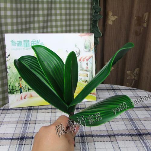 Искусственные цветы Micro preferences Home Phalaenopsis
