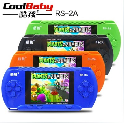 Free shipping Cool baby Tong Yizhi big screen handheld console RS-2A 300 charge can be a series of TV games