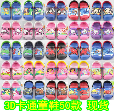 Croc shoes sandals 3D cartoon child car Lightning McQueen 95 Planes little yellow man Hulk