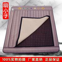 正品玉石床垫锗石床垫托玛琳床垫双温双控加热保健床垫岫岩玉床垫