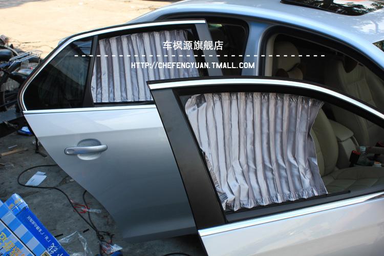 车枫源 长安奔奔 迷你 悦翔 逸动 专用汽车窗帘 车用百叶防晒帘