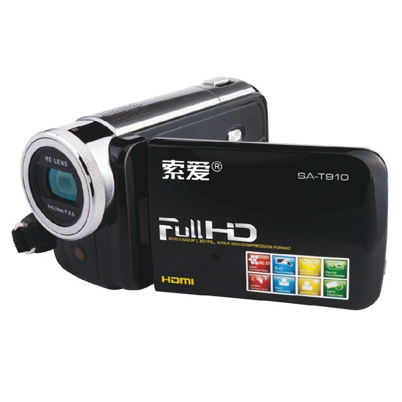 【 数码摄像机】价格|参数|最新报价_数码摄像机图片