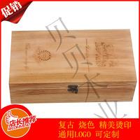 红酒盒双支木盒葡萄酒盒礼盒包装盒仿古酒盒高档酒盒实木酒盒批发