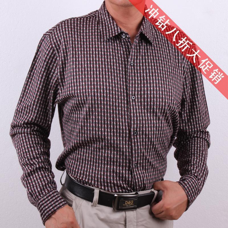 Рубашка мужская Dechaiinls t7003 2012 Осень 2012 Квадратный воротник Длинные рукава ( рукава > 57см )