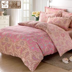 米兰娜全棉斜纹四件套 床单被套床笠床上用品田园床品纯棉四件套