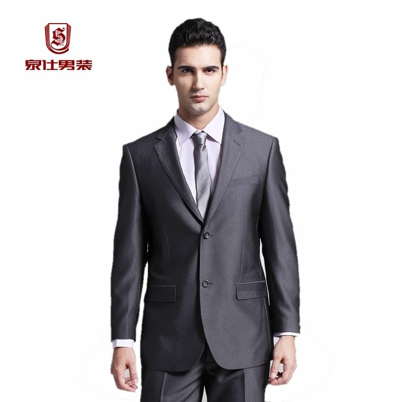 泉仕西服套装 男士西装 男商务修身韩版男装职业正装新郎结婚礼服