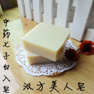 SOAP-handmade SOAP by the tears of Qi Zi Bai Mei Bai Jie cold SOAP facial SOAP 7.6-mature
