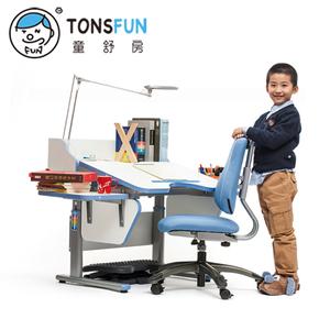 >童舒房 学习桌 儿童书桌 学习桌椅可升降 写字桌 学生课桌椅套装