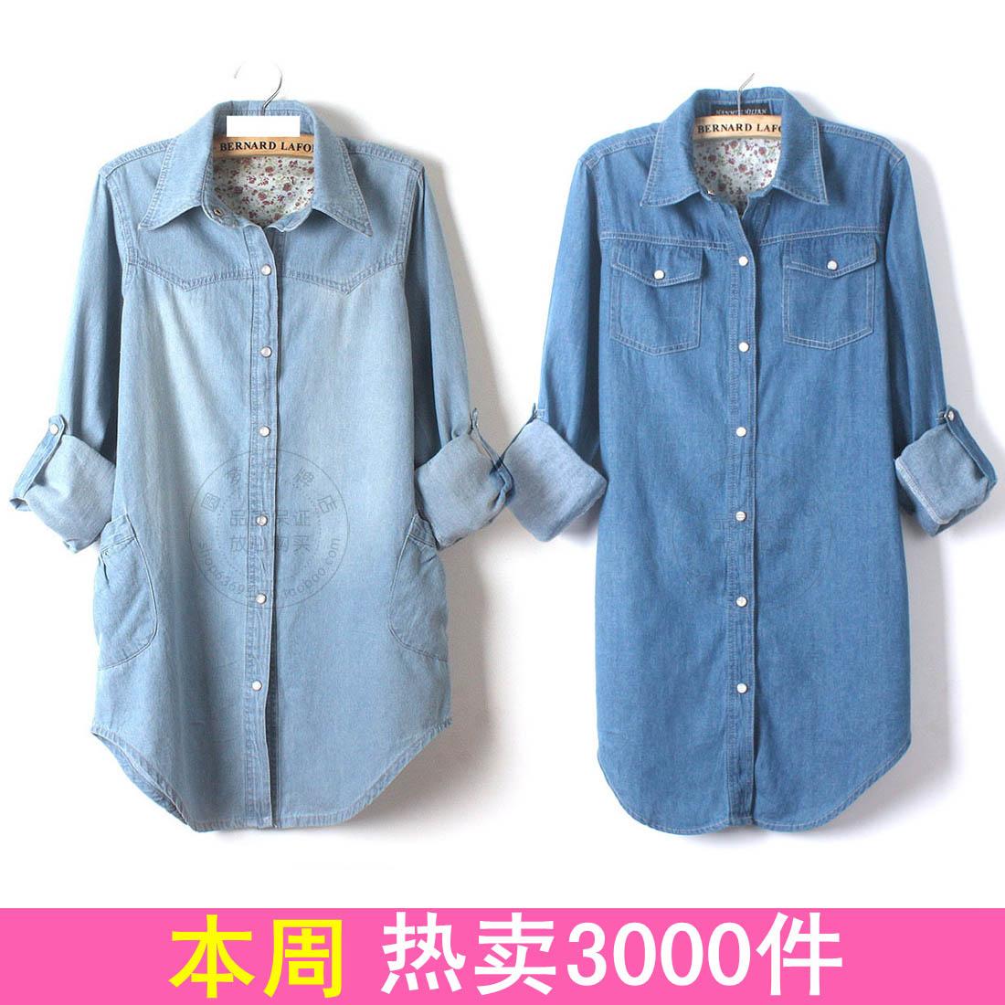 2012春秋季女装新款浅色薄中长款牛仔衬衫长袖衬衣女士加大码外套