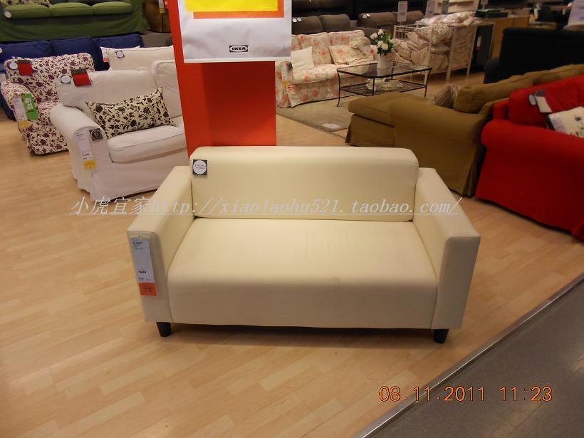 кресло Бесплатно Покупка Нанкин Покупка IKEA ИКЕА Глаубер loveseat/диван естественного цвета