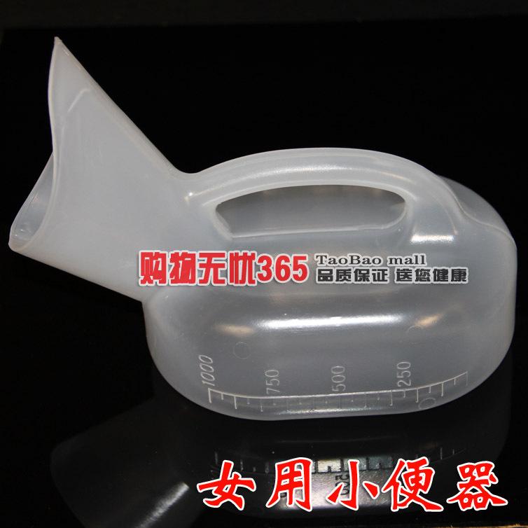 冲皇冠接尿器女用塑料尿壶儿童小便壶小便器便盆女接便器1000毫升