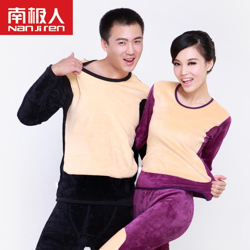 【特卖惠】9.22 南极人保暖内衣双层加厚加绒黄金甲 套装 男女士
