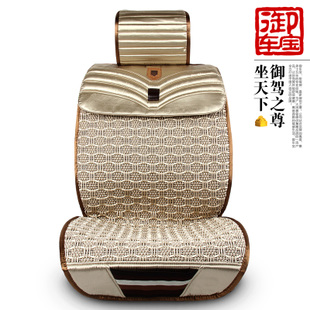 Imperial treasure ice leather car seat pad car seat cushion of  four seasons four seasons universal