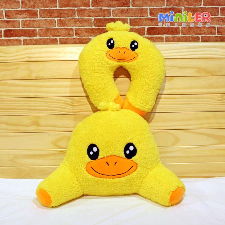 米粒儿 卡通小鸡熊猫大象青蛙 卡通兔u型腰靠抱枕 六一儿童节特价图片