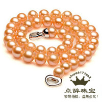 奢华珠宝收藏级天然珍珠项链纯粉色9-10-11mm正圆 极亮正品送妈妈