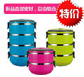 Freda Japanese fashion Colorful combined sealing insulation basket large capacity stainless steel thermal lunch box cooler layers