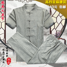 Clothing Men's Short Sleeve Men Summer Suit With Sleeves Middle and Old Aged S Suits Older