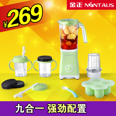 Kim JZM-3206 multi-function juicer juice machine household electric mixer