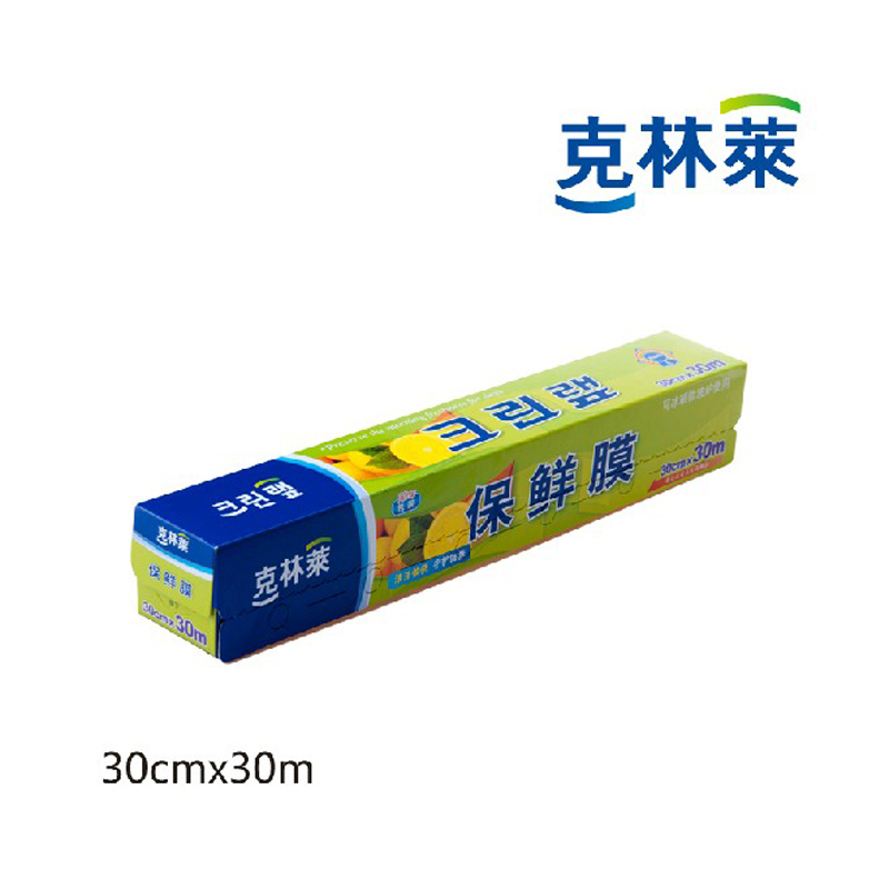 克林莱心率保鲜膜食品微波炉切割器盒装减肥瘦减脂冰箱过高图片